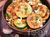 Рецепта Хрупкави панирани пържени тиквички с копър и чесън